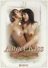 Angel Kiss ビアンたちの愛情物語Ⅵ