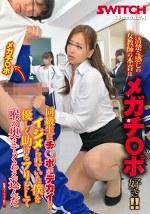 清楚な感じの女教師の本音はメガチ○ポ好き!!同級生にチ○ポがデカイとイジメられていた僕を優しく助けるフリをして喉の奥までくわえ込んだ