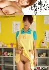 エロいし、癒すし、巨乳保母さんですし。 紺野美奈子