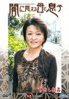 闇に悶える母と息子 手塚美智子 四十六歳