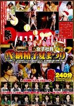2007SOD女子社員 (生)納精子夏まつり
