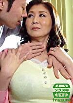 【四十路・巨乳】元嫁の懐かしい肉体