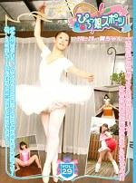 ぴちっ娘スポーツ VOL.29 舞ちゃん