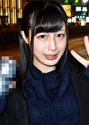 えみさん 21歳 女子大生 【ガチな素人】