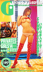 PRIVATES GIRLS14