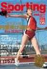 Sexporting08 県大会入賞! 円盤投げ選手 Rina DEBUT!!