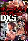 ザ・ノーズプレイコレクションDX5
