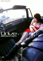 Drive 4