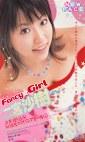 Fancy☆Girl 二宮沙樹