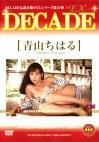 DECADE-EX 青山ちはる