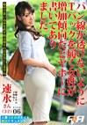 人妻寸止めガチイキ絶頂ドキュメント FILE06 パン線が透けないようにTバックを履く女性が増加傾向だとヤホ~に書いてありました。 速水さん(32)