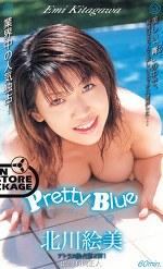 Pretty Blue 北川絵美