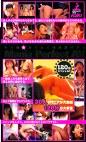 Mania Perfect AV 120分スペシャル!! 多角的性癖てんこ盛解消ビデオ