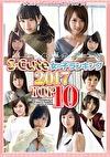S-Cute 女の子ランキング 2017 TOP10