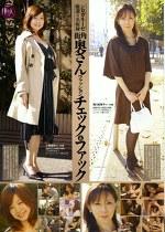 街角奥さんファッションチェック&ファック