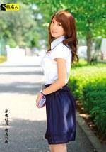 派遣社員 愛美23歳
