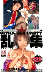 ULTRA SEX PARTY 乱集