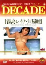 DECADE-EX 霧島レイナ/芦屋瞳