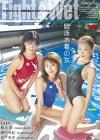 競泳水着の女