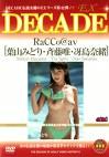 DECADE-EX 葉山みどり/斉藤唯/冴島奈緒