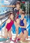 競泳水着のレズ