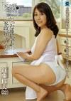 家政婦のイイなり もし「近藤郁美」が、家政婦さんだったら