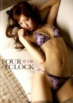 FOUR O'CLOCK 菜々緒