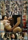 居酒屋トイレ盗撮・欲情便所DX[02]