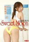 Sweet Moon 高岡美月