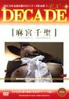 DECADE-EX 麻宮千聖