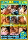 シロウト動画.com 24