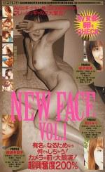 NEW FACE VOL.1