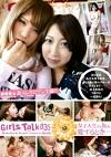 素人レズビアン生撮り Girls Talk 035 女子大生がJKを愛するとき・・・
