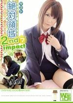 絶対領域 2nd Impact Volume7