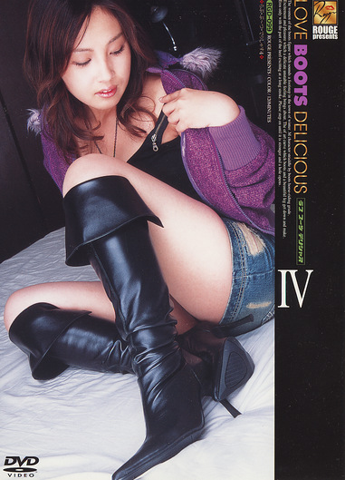 LOVE BOOTS DELICIOUS Ⅳ