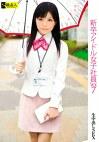 新卒アイドル女子社員 Vol.7