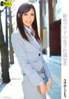 新卒アイドル女子社員 Vol.8