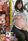 四十路妊婦 素人妻が初出演 仁美