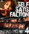 Self-Satisfaction4 華美月