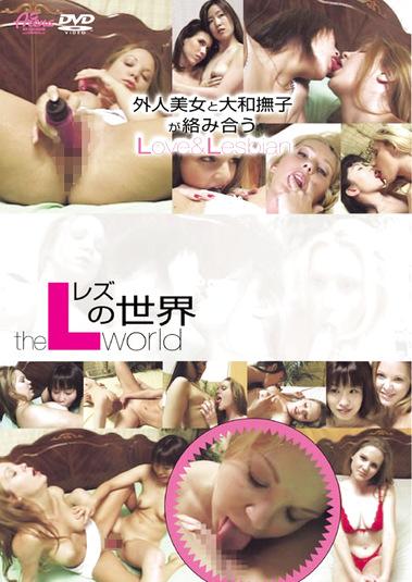アダルト動画『美人お姉さんが自宅で強姦魔に襲われてSEX』