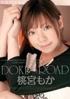 DOKI!×2 ROAD 桃宮もか
