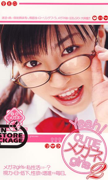 Vol.05 - エロ ガチナンパ♥素人さんにお願いして素股&SEX!