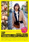 B級素人初撮り 056 「院長先生、ゴメンなさい」 日比野佑香さん 23歳 看護師