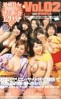 Vol.02 超集団ヤリコンでサカリに任せて腰振って桃色な筋肉痛の朝を迎えませんか?