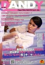 「通常業務でも股間を握れない看護師にせんずりを見せつけたら恥じらいながら指コキでヤられた」VOL.2