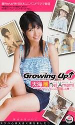 Growing Up↑ 天海麗