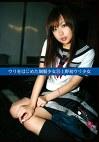 ウリをはじめた制服少女 34 上野初ウリ少女