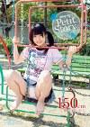 Petit Story 6 発育途上あさみちゃんの4つのお話 150cm 土屋あさみ