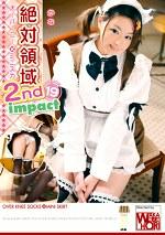 絶対領域 2nd impact Volume19