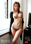 東京SEX m○xiで出会った若妻を上京させて、朝までハメまくりイキまくりねっとりSEX 凛音涼子